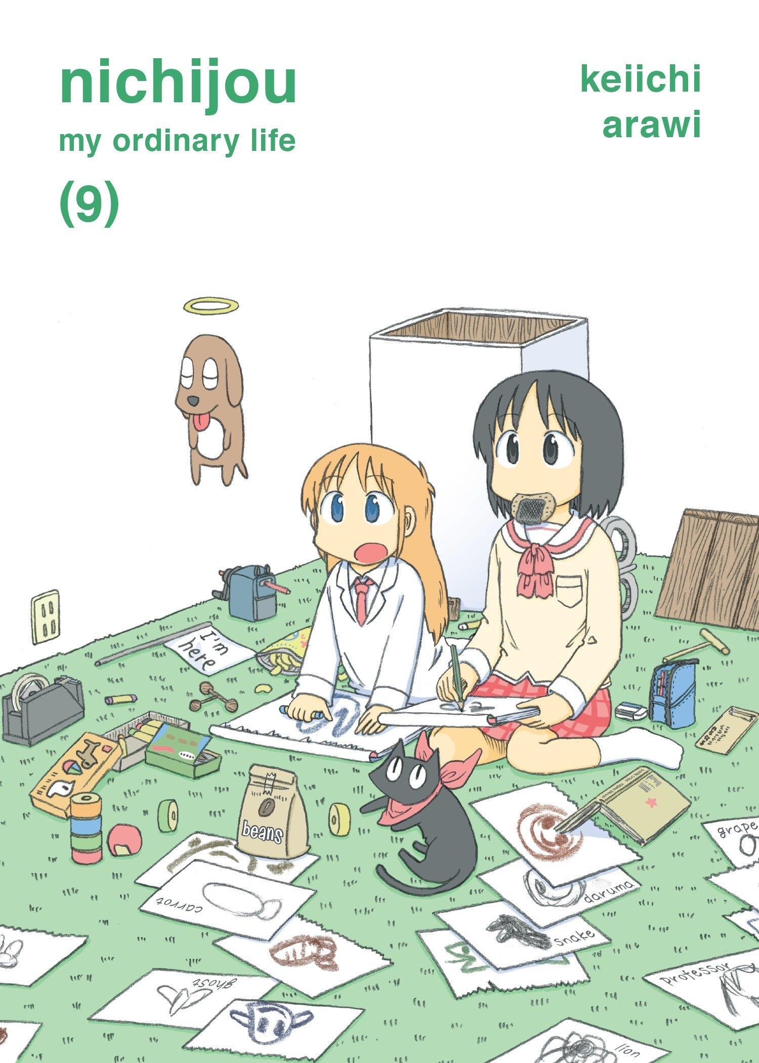 Nichijou Seaon 2: Renewed or Cancelled? Updates, Expectations and Cast