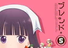 Blend S Season 2: Release Date, Story and More Updates!