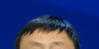 Where Is Jack Ma? Jack Ma Net Worth?