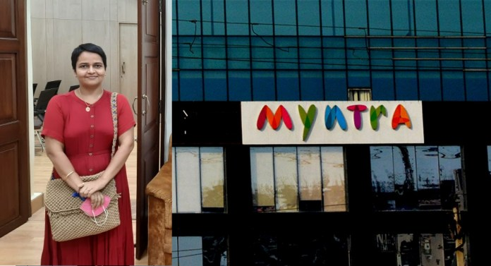Myntra Logo Change Now? What is wrong with Myntra logo | All Details