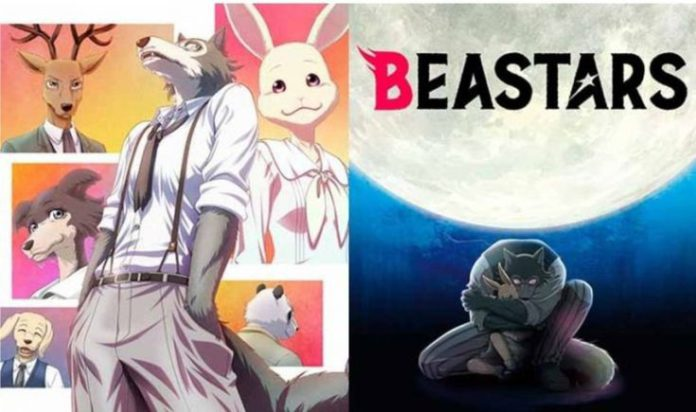 Beastars Season 2 Episode 8 Release date, Spoiler, Preview, Watch online