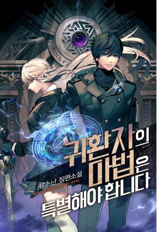 A Returner's Magic Should Be Special Chapter 139 -TGC