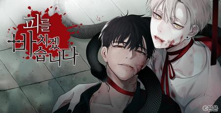 Blood Sacrifice Spoiler, Release Date, Characters, Recap