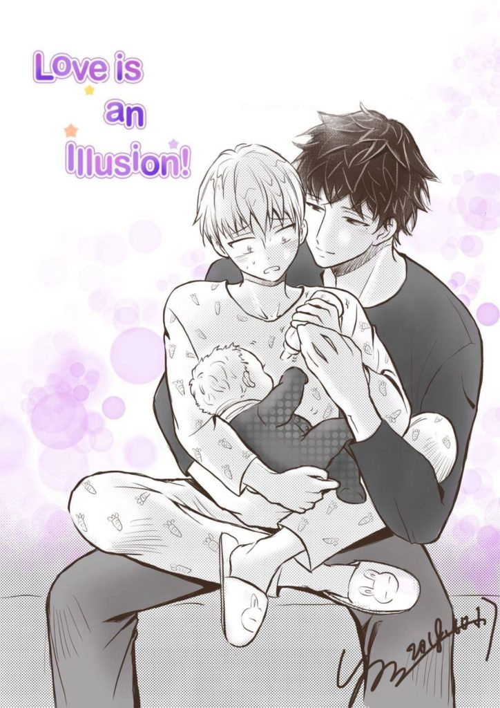 Manhwa Recommendation Love Is An Illusion