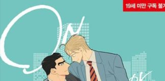 On or Off Chapter 73: Spoilers Release Date and Recap