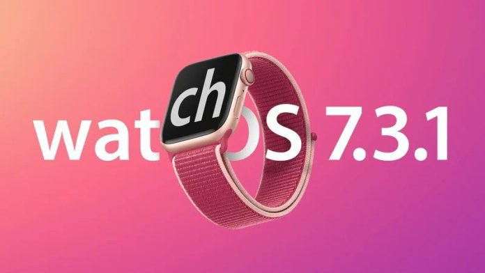 Apple Watch OS 7.3.1 Updates and Bug Fixes for Apple Watch SE & Series 5