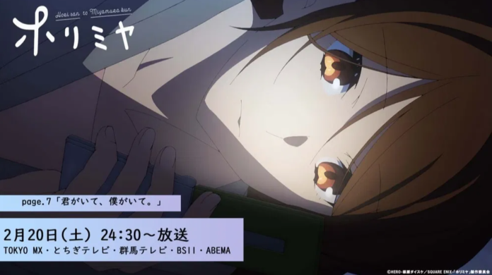 Horimiya Episode 12