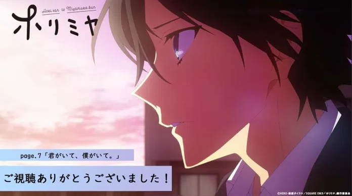 Horimiya episode 12 Release Date, Spoilers, Watch online and More