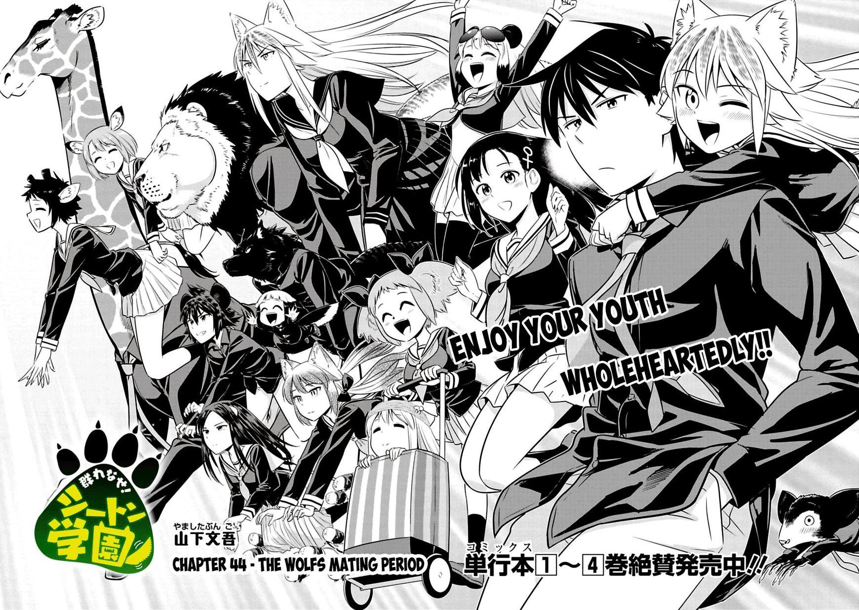 Murenase Shiiton Gakuen Chapter 147: Spoiler, Release Date, Recap, Where To Read