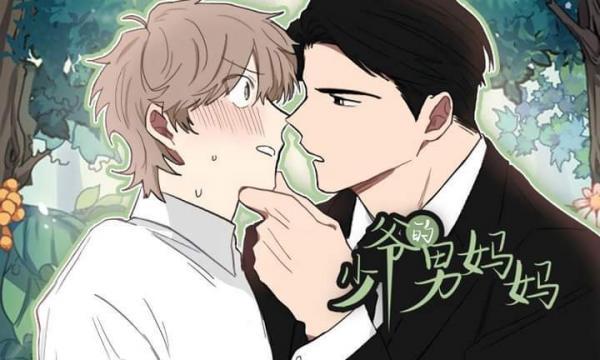 When The Yakuza Falls In Love Chapter 26: Spoiler, Release Date, Read