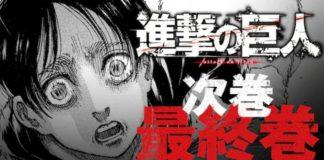 Shingeki No Kyojin Chapter 138