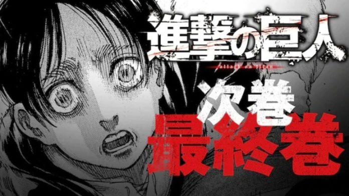 Shingeki No Kyojin Chapter 138 Spoilers Release Date Read Online