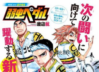 Yowamushi Pedal chapter 626 spoiler, release date, Recap, where to read