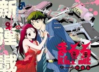 Kill Me Chapter 28 : Spoilers, Release Date, Recap, Read Online