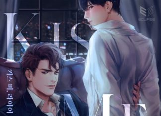 Kiss Me, Liar Chapter 46 Release Date, Spoiler And More