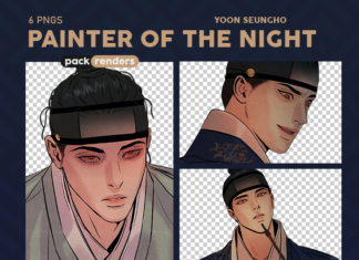 Painter of the Night Chapter 72