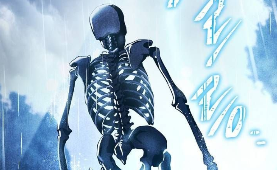 Skeleton Soldier Couldn't Protect The Dungeon Chapter 142 Raw Scans & More