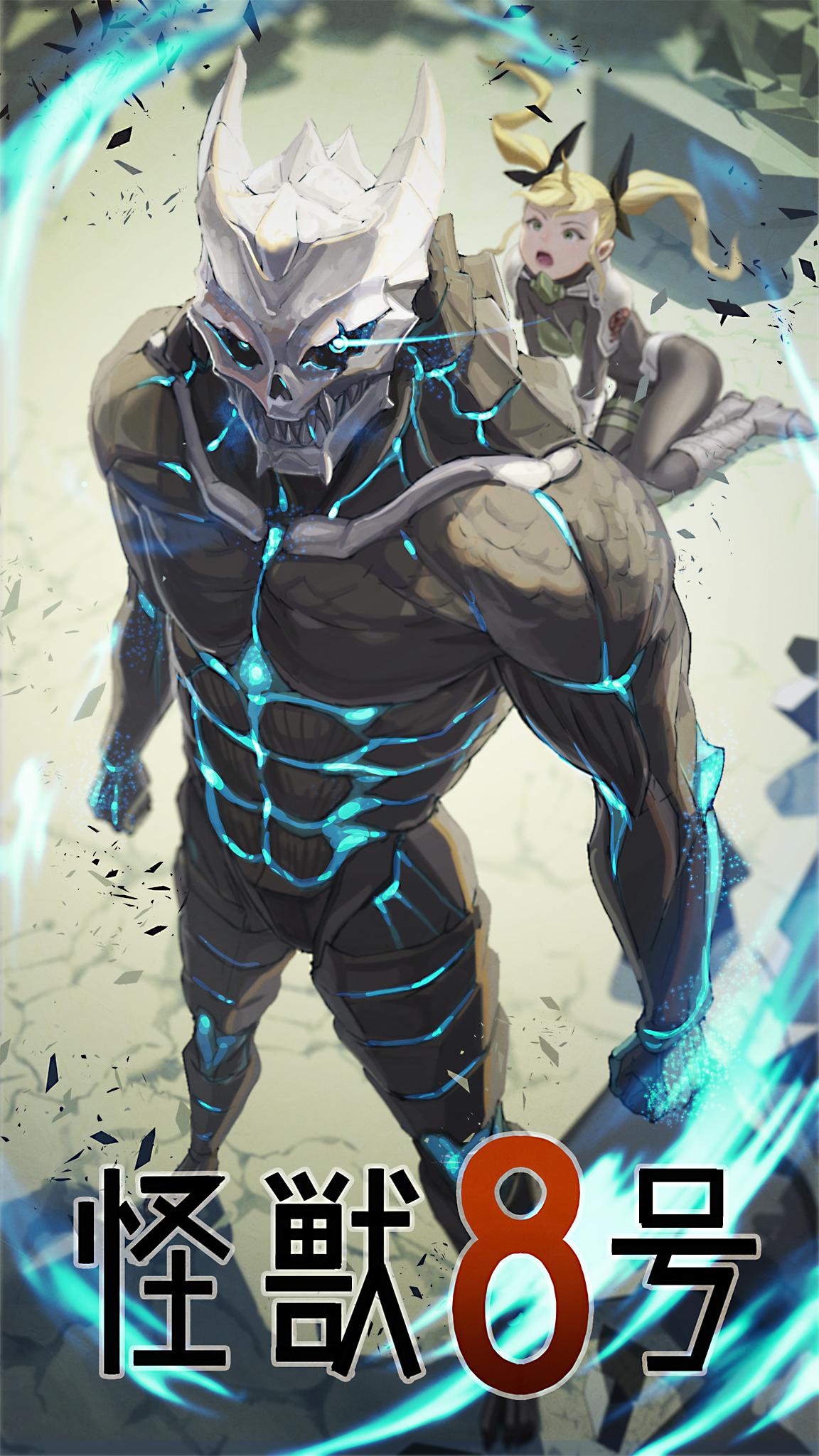 Kaiju No.8 Chapter 29 /28:  Read Manga, Plot, Spoiler, Release Date