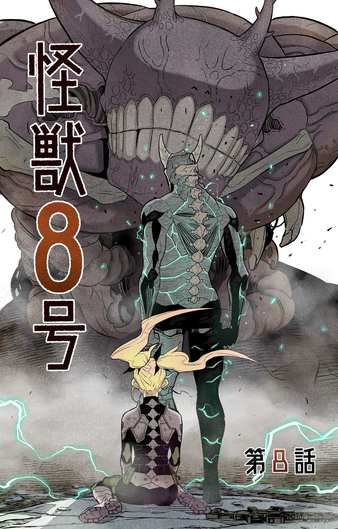 Kaiju No 8 Chapter 28