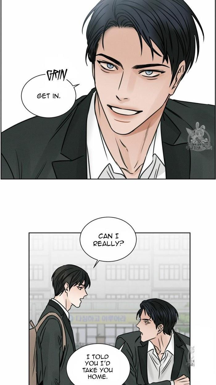 Even If You Don't Love Me Chapter 25