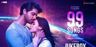 99 Songs Full Hindi Movie Leaked By Khatrimaza And Others