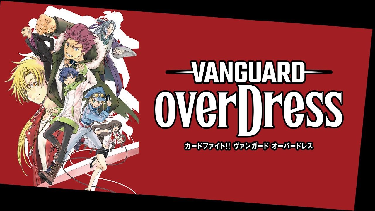 Cardfight Vanguard OverDress Episode 4 Release Date, Cast And Where To  Watch -