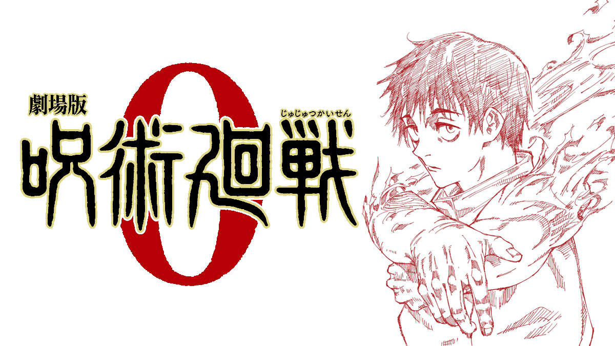 Jujutsu Kaisen 0 Movie Release Date, Trailer, Plot, Character And Much More