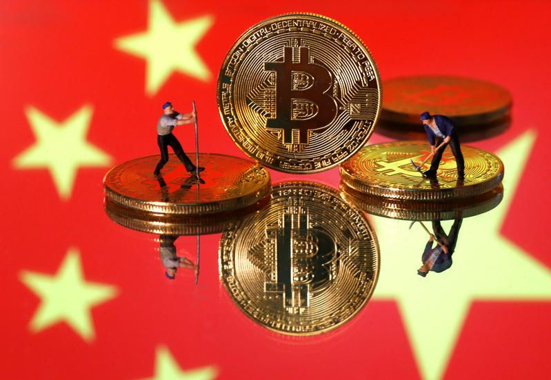 China Bans Cryptocurrency For Financial Transactions.