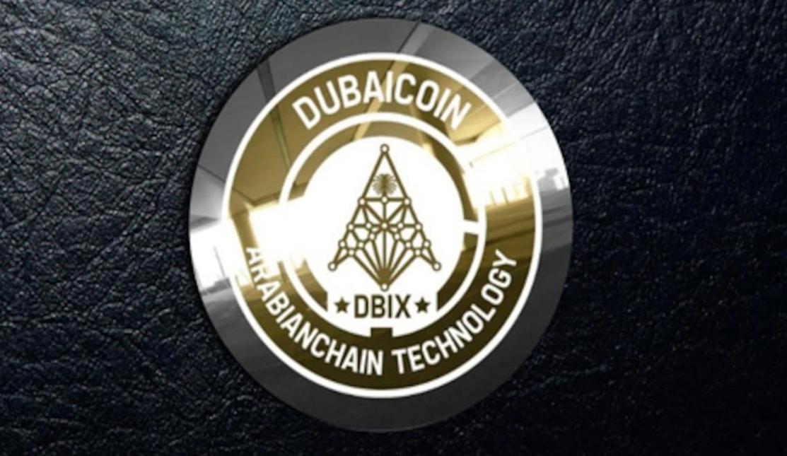 Dubai Coin Price Prediction 2021? and Where to buy Dubai Coin?