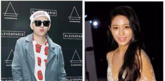 AOA's Seolhyun And Block B's Zico Dating Or Broken Up?