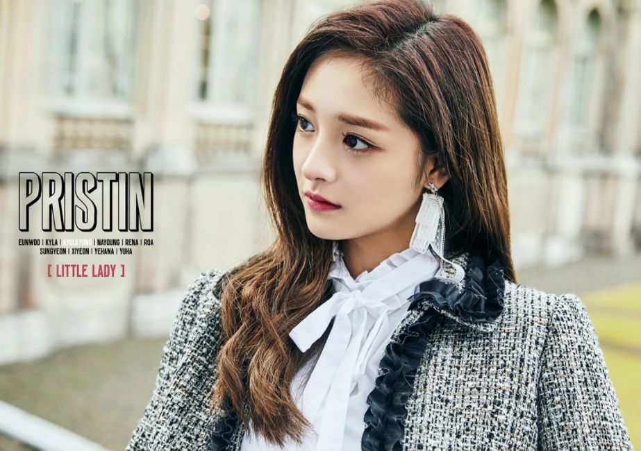 Who is Kyulkyung Dating? Relationship Timeline and More