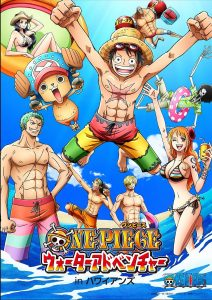 One piece chapter 1015