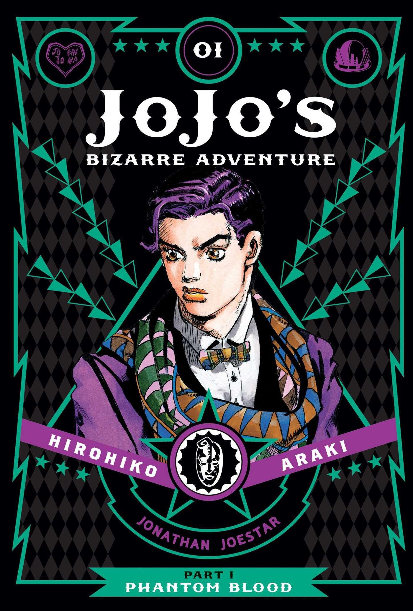 #16. JoJo's Bizarre Adventure: