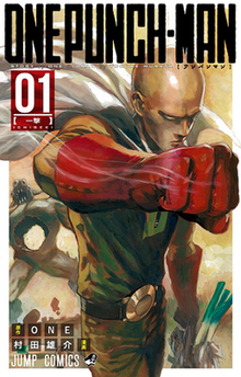 One Punch Man Chapter 148: Release Date, Discussion And Watch Online