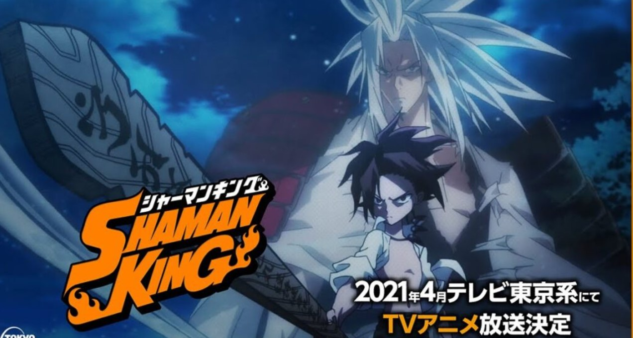 Shaman King Episode 14 Release Date, Trailer, Cast And More