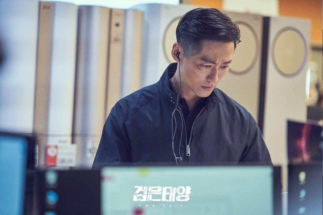 Actor Namgoong Min Takes Revenge In The Veil Korean Drama, Trailer Glimpse