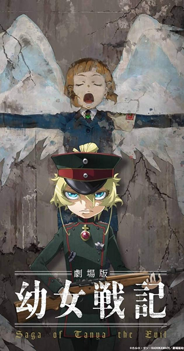 The Saga Of Tanya The Evil Season 2 Confirmed, Release Date And Other Updates
