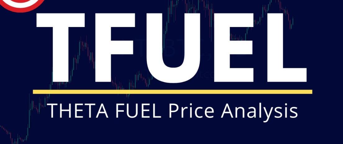 Theta Fuel Price Prediction 2021? When Will Theta Fuel reach $1?