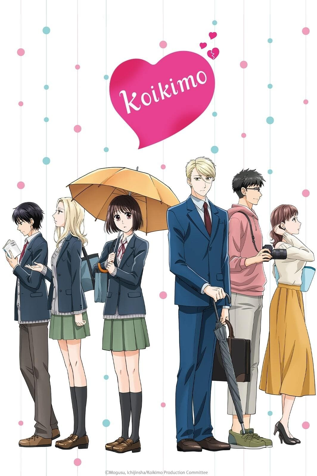 Koikimo Episode 12 Release Date And Time Confirmed By Crunchyroll