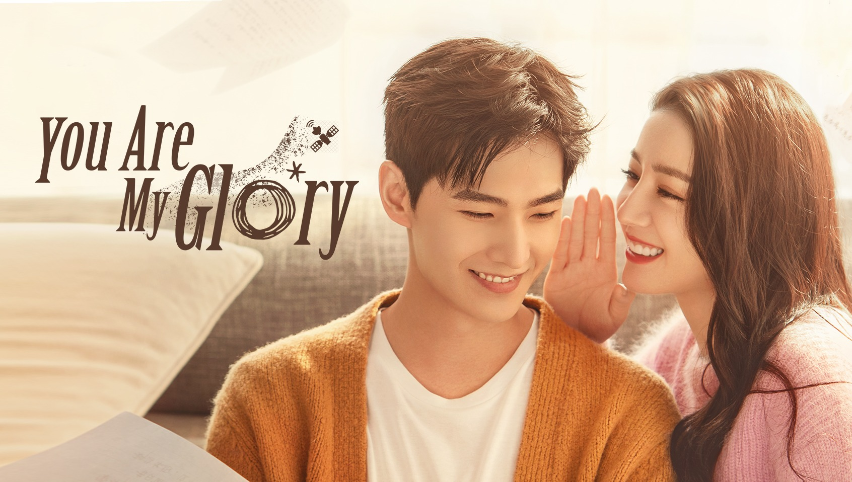 You are My Glory Episode 27 (2021) English Sub Recap, And Watch Online