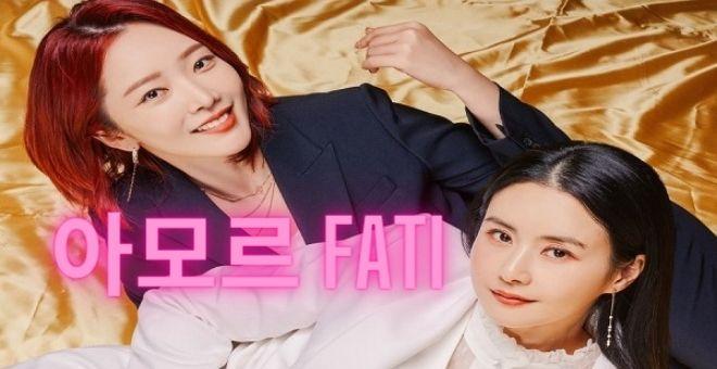 Amor Fati Episode 92 Release Date, Recap, And Spoilers