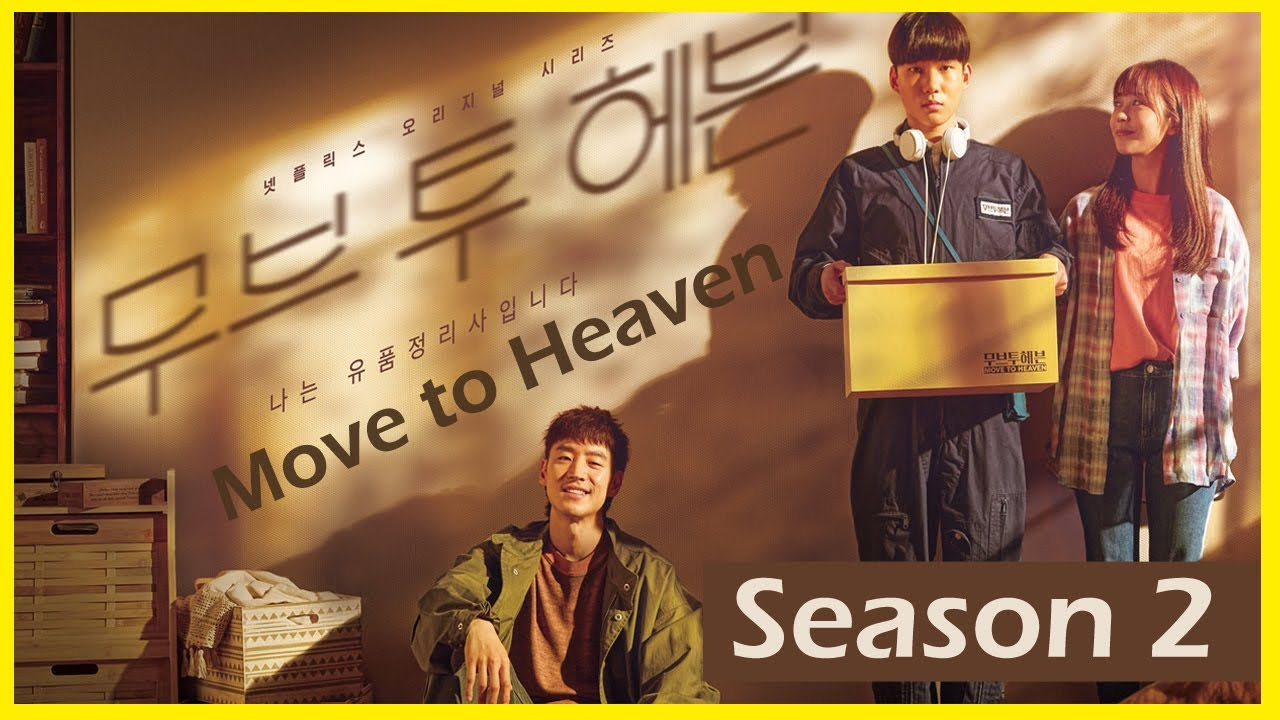 Move To Heaven Season 2 Release Date, Preview, And Spoilerste, Preview And Spoilers