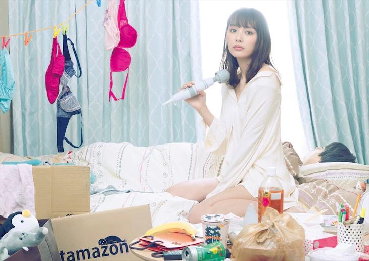Raise De Wa Chanto Shimasu 2 Release Date, Recap, And Spoilers