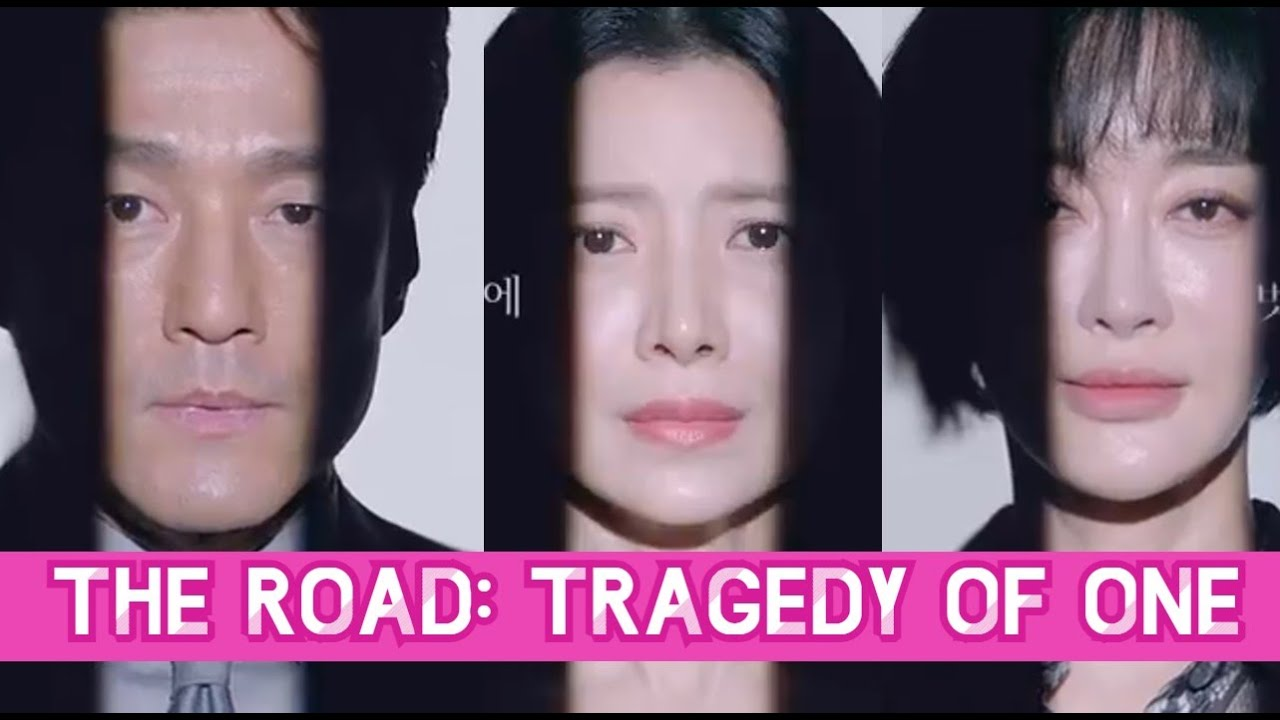The Road: The Tragedy Of One Release Rate, Plot, And Spoilers
