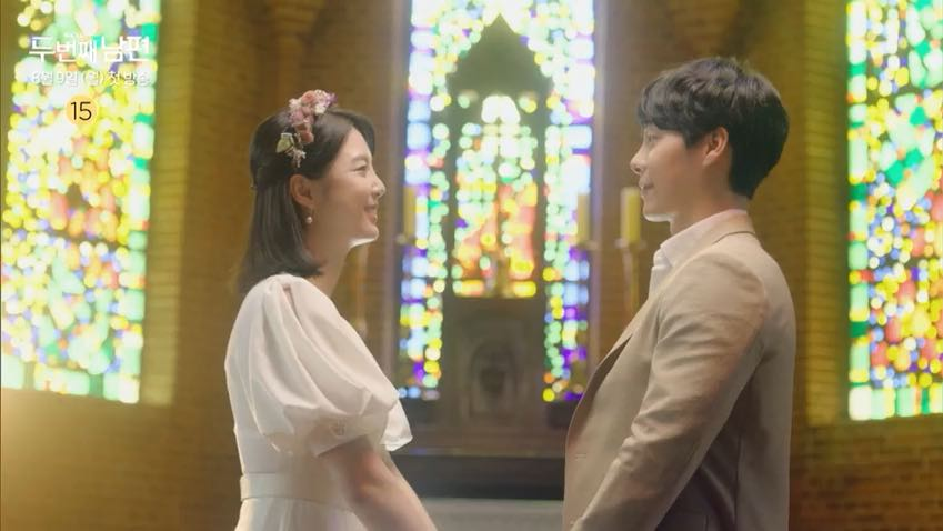 Second Husband Episode 8 Release Date, Plot And Spoilers