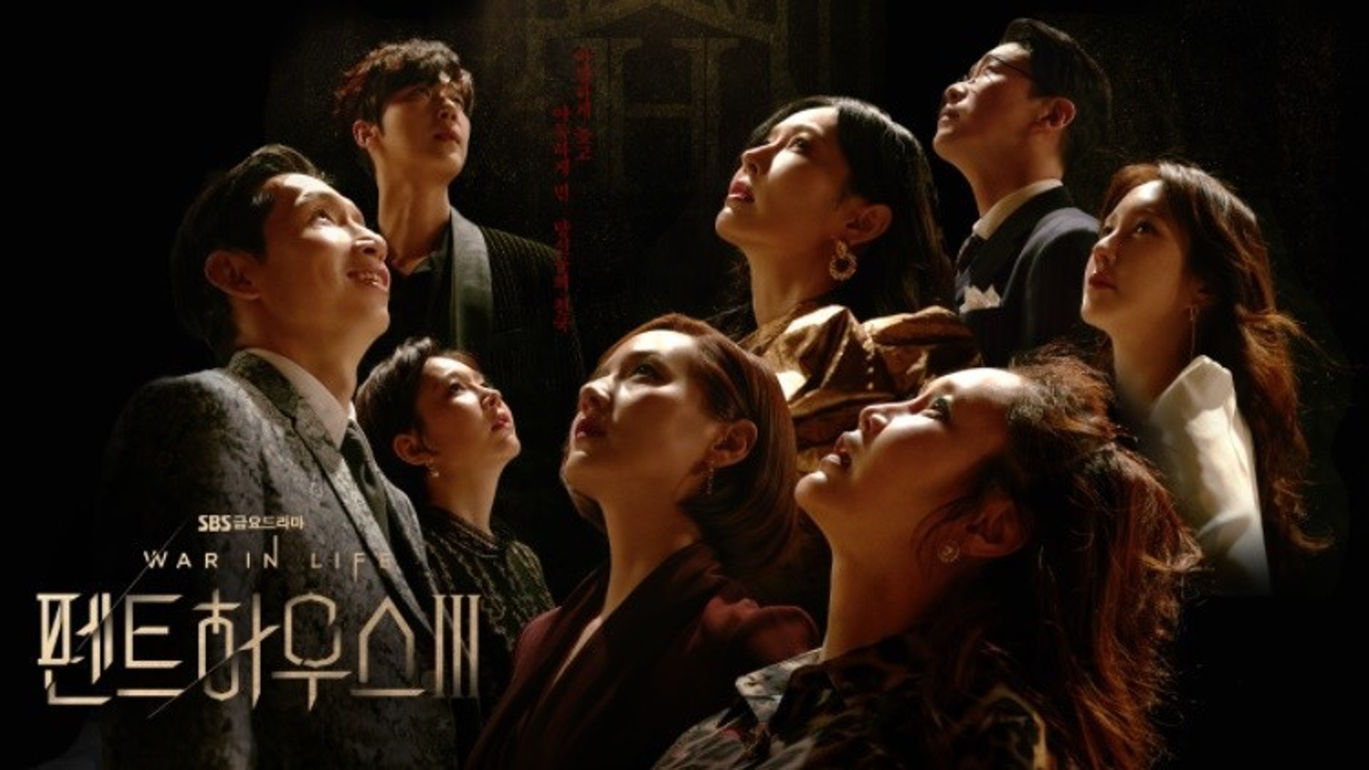 The Penthouse 3: War In Life Episode 15 Release Date, Eng Sub, Watch Online