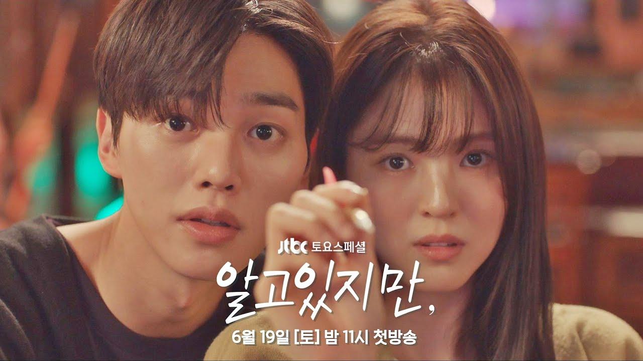 Nevertheless Episode 10 Release Date, Spoiler, Recap, And Watch Online