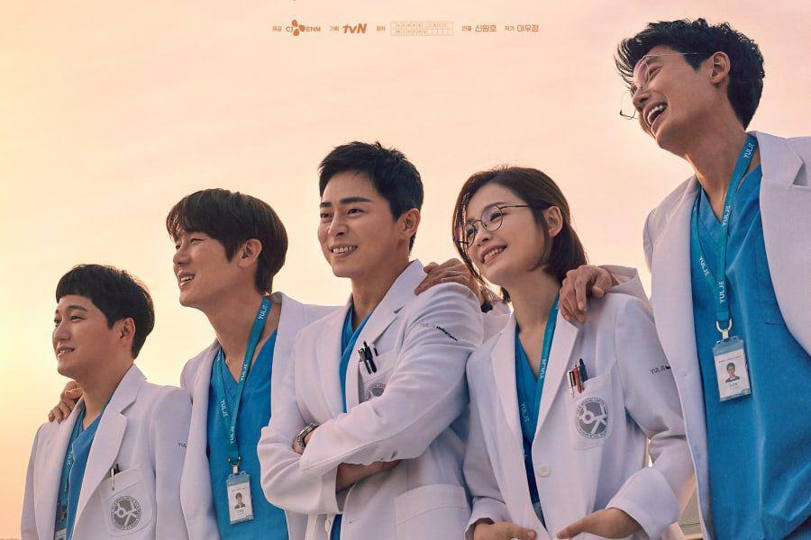 Hospital Playlist 2 Episode 9(2021) Release Date, Recap, And Spoilers