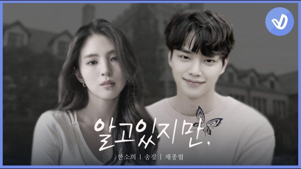 Netflix Korean Drama 2021, Highest Ranking K-Drama You Don't Want to Miss