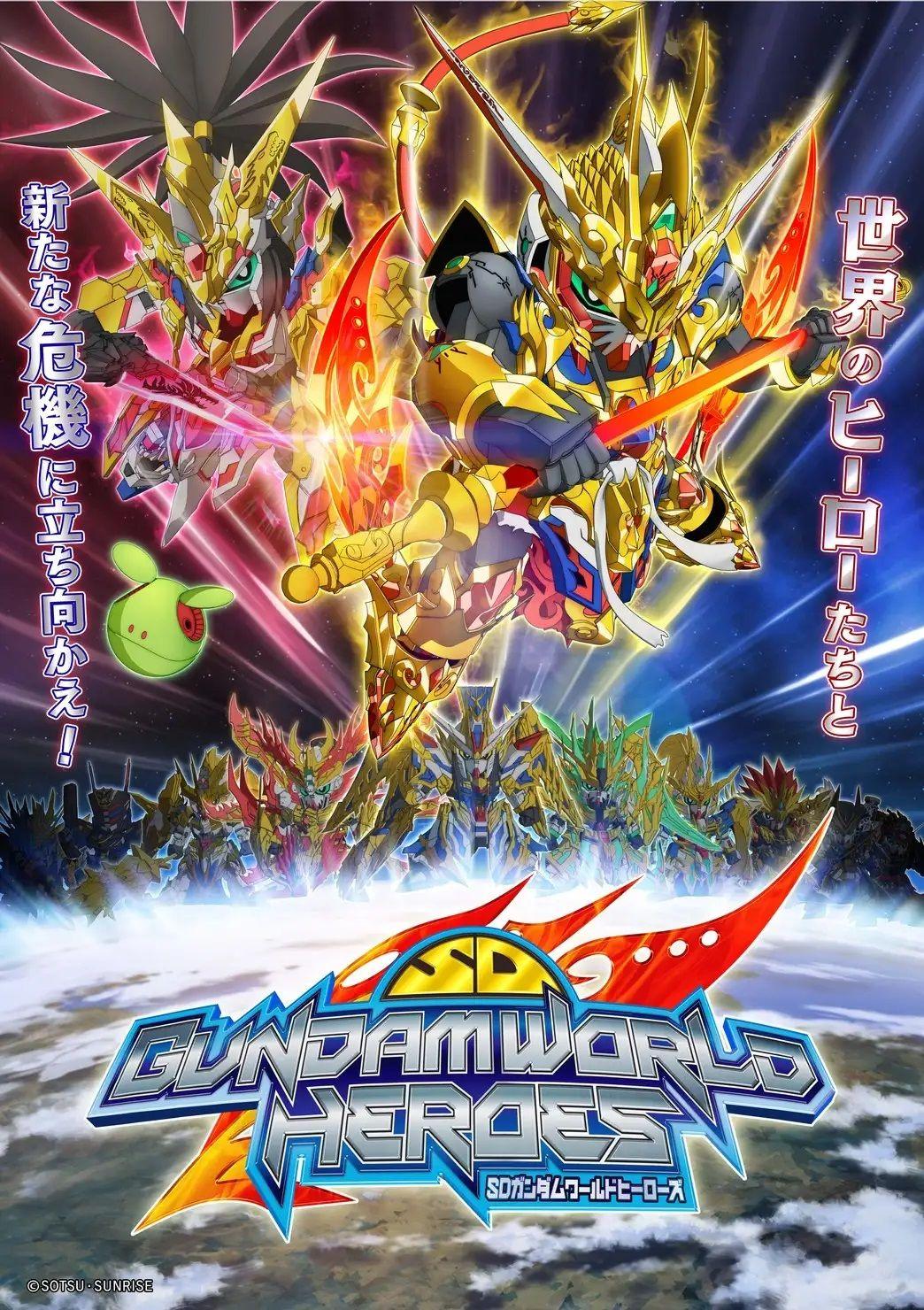 SD Gundam World Heroes Episode 22 Release Date, And Spoilers Release Date And Spoilers